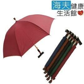 【海夫健康生活館 】MP3 LED燈 多功能 休閒手杖傘