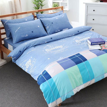 FOCA  活性印染雪絨棉涼被五件式被套床包組(加大湛彩)