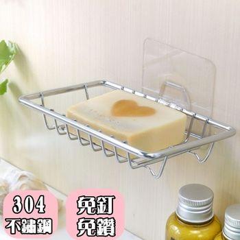 【愛家收納生活館】Love Home  304不鏽鋼 新型無痕肥皂架