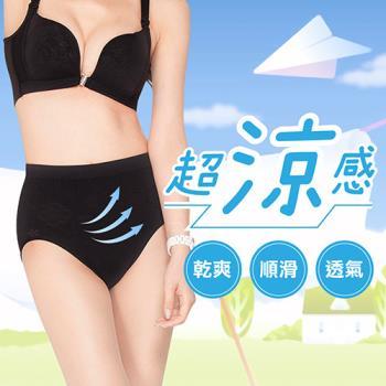 【JS嚴選】台灣製涼感紗中腰無縫三角褲(中腰涼感褲*3+蟬翼褲*2)