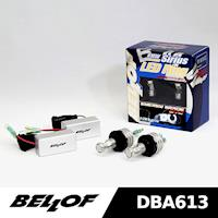 BELLOF★DBA613 BMW專用改裝LED光圈燈H8魚眼/天使眼