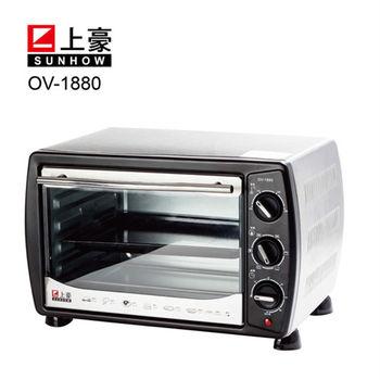 上豪18L電烤箱(解凍發酵)OV-1880★送百變烤箱料理書