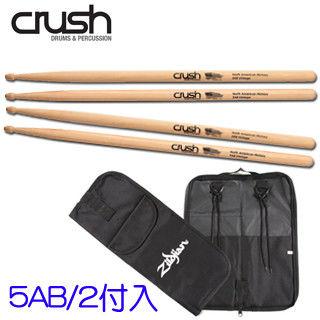 【Crush 美國品牌】5AB Vintage 北美胡桃木鼓棒 套裝組 (2付入)