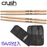 【Crush 美國品牌】5A Vintage 北美胡桃木鼓棒 套裝組 (2付入)