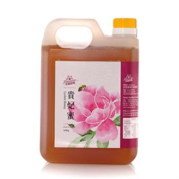 [宏基]荔枝蜜(貴妃蜜)(1800g/桶)