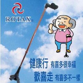 【ROTAX】自由行 伸縮 專利四腳墊 手杖