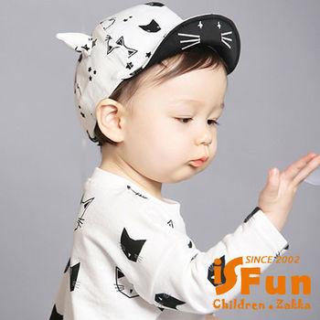 【iSFun】牛角貓咪*雙面兒童棒球帽/白