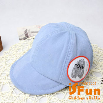 【iSFun】軟布刺繡*兒童棒球鴨舌帽/淺藍