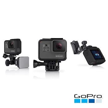 【GoPro】安全帽前置+側邊固定座AHFSM-001(公司貨)