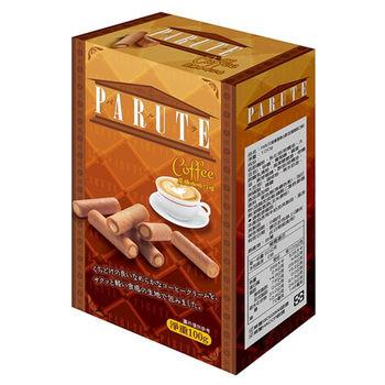 旺旺 帕樂德捲心酥(咖啡口味)×10盒