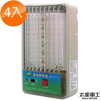 【太星電工】夜神LED緊急照明燈18LED 暖白光(個檢)4入 (贈USB LED立馬燈/白光*1組/6色隨機出貨)