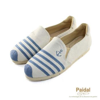 Paidal 海洋海錨色條休閒鞋樂福鞋懶人鞋-藍
