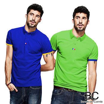 法國BC短袖撞色男POLO衫2件組