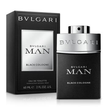 Bvlgari寶格麗 當代冰海男性古龍淡香水(60ml)