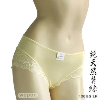 桑緹絲歐式風情萬種蠶絲內褲(5件)