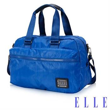 【ELLE】法式優雅休閒 輕細尼龍防潑水 手提/側背包款(海藍 EL82341-42)