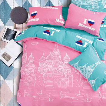 【原創本色】城市旅行 舒柔棉雙人四件式兩用被床包組
