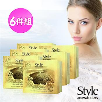 【style】以色列死海手工奇蹟皂(6件組)