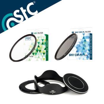 STC Hood-Adapter 轉接環 快拆 遮光罩組+UV+CPL 全配組(RX100 1-5代專用)