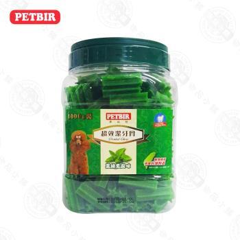 【沛比兒】 超效潔牙骨-葉綠素風味 1000g 保護牙齒健康 寵物零食 點心 零嘴 磨牙