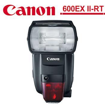 Canon Speedlite 600EX II-RT 閃光燈(公司貨)