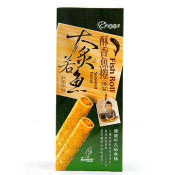【大田海洋】大炙若魚-海苔酥香魚捲3盒(52g/盒)