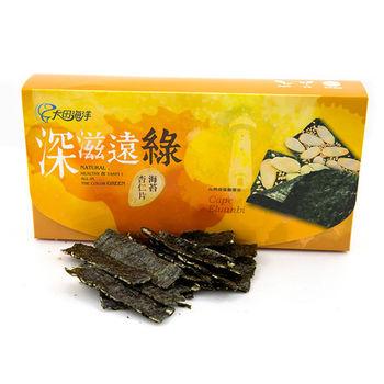 【大田海洋】深滋遠綠-海苔杏仁片(75g/盒)