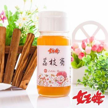 【女王蜂】季節限定荔枝蜜(6入組)型