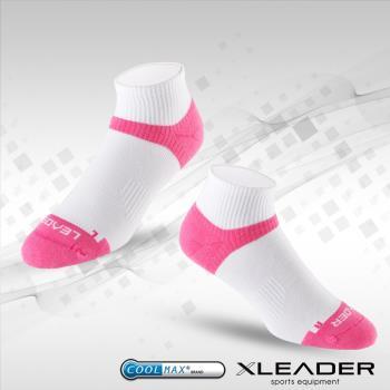 任-LEADER COOLMAX/除臭/女款機能運動襪(白桃)