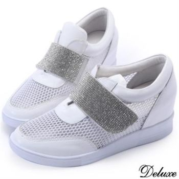 【Deluxe】全真皮性感簍空水鑽內增高休閒鞋(白)-305-3
