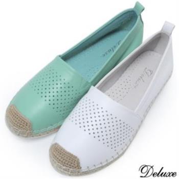 【Deluxe】全真皮春日物語簍空編織底平底鞋(白★綠)-11968-1