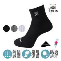 任-【Lynx】防臭 足弓機能 萊卡氣墊止滑 休閒短襪  3色 顏色