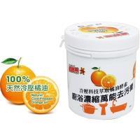【柔軟熊】冷壓橘油萬能去污膏(500g)x6入