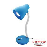 【LIBERTY】5W LED省電環保檯燈 LB-310