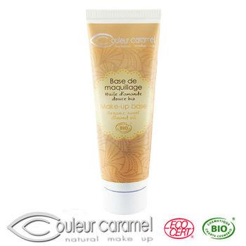 CouleurCaramel焦糖色 透潤提亮妝前乳(CC焦糖色)