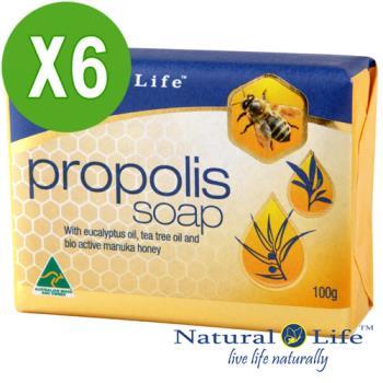 澳洲Natural Life蜂膠深層淨化潔膚皂6入
