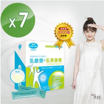 【Angel LaLa天使娜拉】陳德容代言乳酸菌+乳果寡糖(30包/盒)*7盒