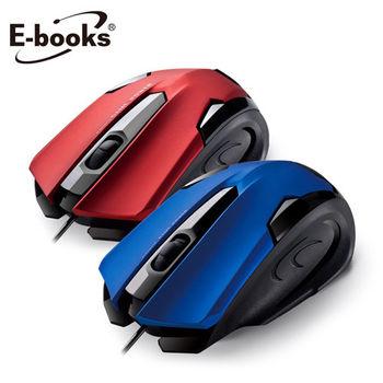 E-books M30電競1600CPI光學滑鼠