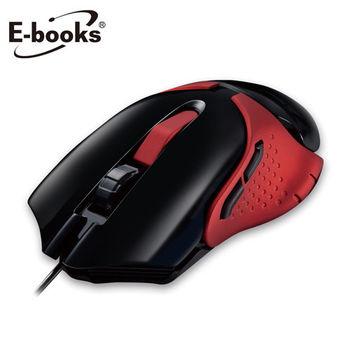 E-books M29 電競六鍵四段2400CPI光學滑鼠