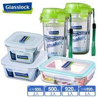 Glasslock強化玻璃微波保鮮盒 -歡樂假期5件組