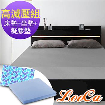 LooCa 竹炭去味12cm記憶床墊三件組(單大3.5尺)