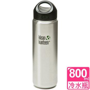 美國Klean Kanteen 寬口不鏽鋼保冷保溫瓶保溫杯800ml(原鋼色)