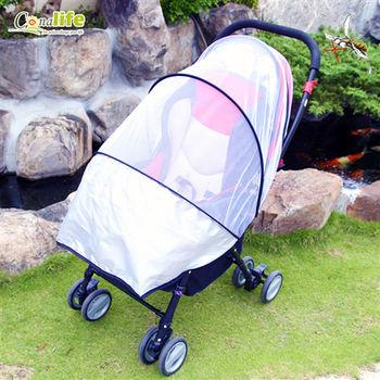【Conalife】超大嬰幼兒全罩式通用推車蚊帳