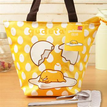 蛋黃哥 餃型便當袋/手提袋+台灣製環保三件式餐具組