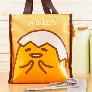蛋黃哥 直式便當袋/手提袋+台灣製環保三件式餐具組