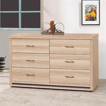 【時尚屋】[5U6]米羅原切橡木4尺六斗櫃5U6-134-308