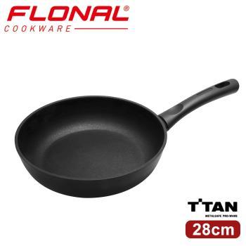 義大利Flonal T-TAN鈦空系列不沾深煎鍋28cm