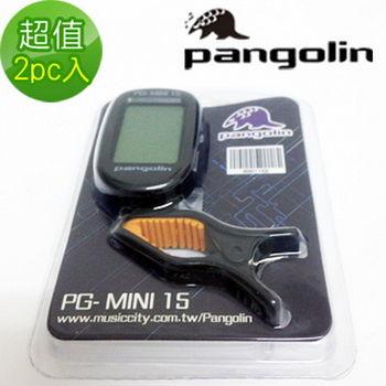 【Pangolin 】5合1 夾式冷光調音器 多種模式 (2PC入)
