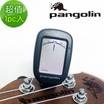 【Pangolin】 5合1 夾式冷光調音器 多種模式 (1PC入)