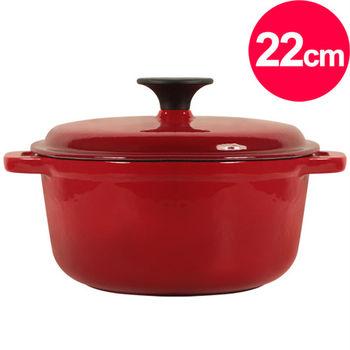 清水 琺瑯鑄鐵湯鍋22CM